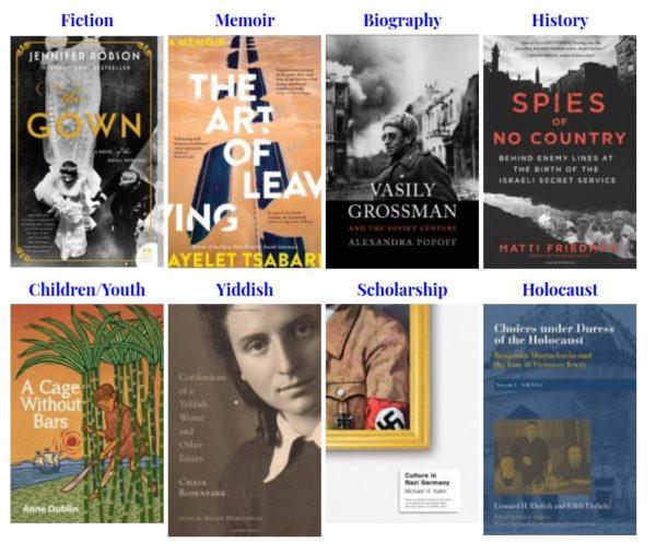 image of the 2019 Canadian Jewish Literary Awards winners