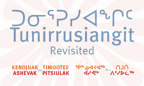 image of inuit art exhibition
